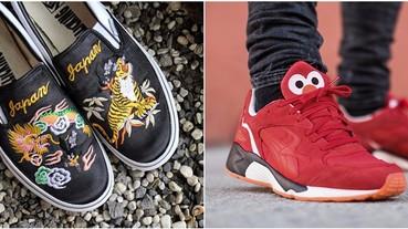 每週鞋報:Air Max Day 將近,NIKE 帶來多款重磅氣墊大作;愛聯名的PUMA 此次找來了芝麻街,你會為童趣買單嗎?
