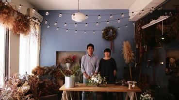 台南乾燥花   葡蒂美吉 把森林搬到生活裡,用乾燥花感受美的療癒