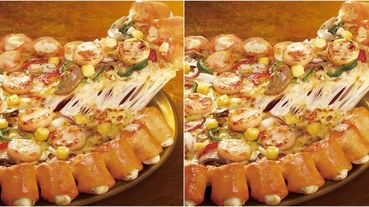 必勝客Pizza撒上金箔啦!全台只有千人能買到的「北海道起司金箔海鮮」年節新口味,飽滿干貝、滿滿草蝦肉太豪華
