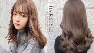 2020秋冬髮色趨勢TOP5!日本正夯「奶油調」髮色,榛果棕髮超仙、焦糖奶油色髮型師推薦