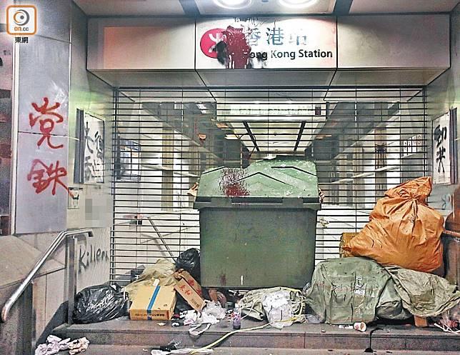 港鐵站外被堆放大批垃圾及雜物。