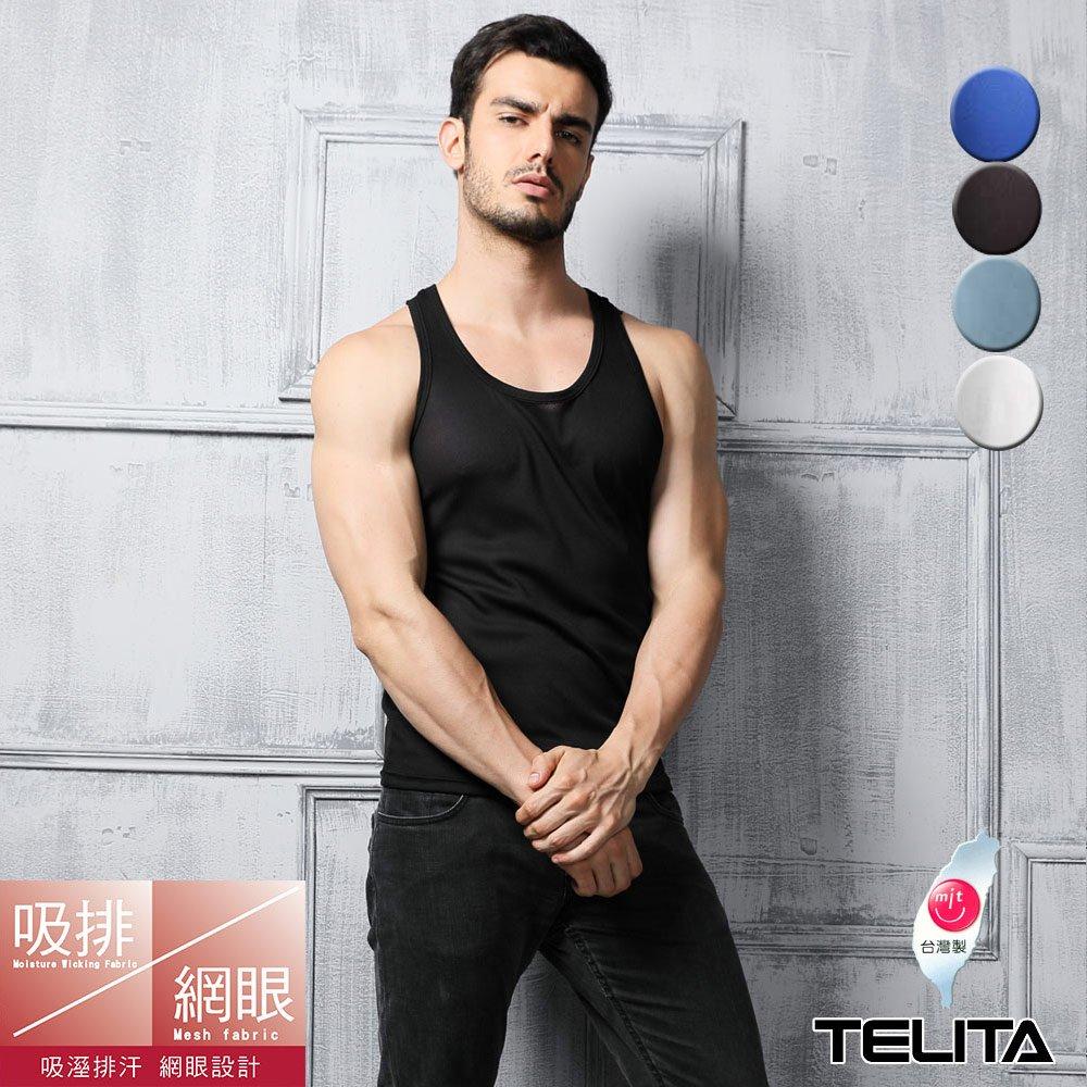 ◎台灣製造。◎網眼款式、吸濕排汗、透氣舒適。◎多色亮眼,輕鬆穿著。◎挖背設計,專屬運動最合適。