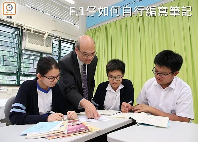 仁濟醫院林百欣中學曹達明校長(左二)表示,學生懂得自編筆記後,不但提高他們於課堂的積極性,還可鞏固所學知識。(張錦昌攝)