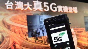 台灣大拼 5G 今與南韓 SK 電訊簽合作備忘錄