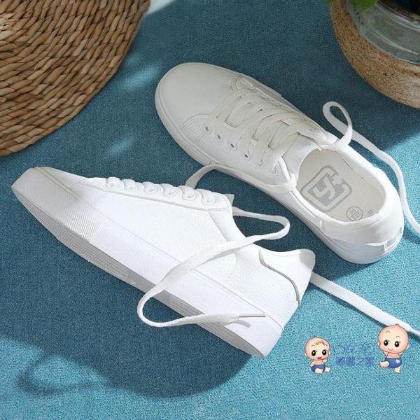小白鞋 白搭小白鞋女2019春夏款新款基礎百搭帆布鞋網紅平底板鞋透氣休閒白鞋 5色35-40