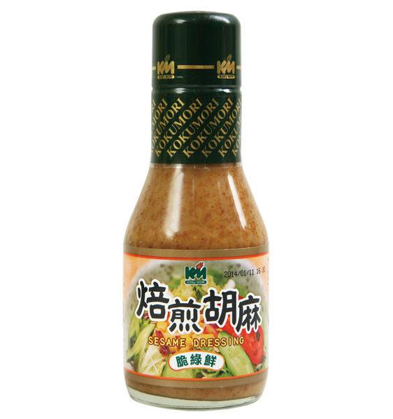 穀盛胡麻沙拉醬220ml