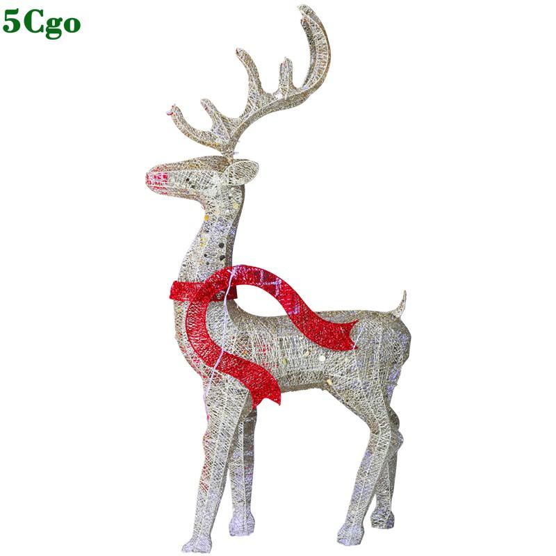 更多商品請 #5Cgo #5Cgo鹿#5Cgo燈飾鹿 #5Cgo裝飾品 #大量可以議價商品編號 【優惠方案】您是將商品轉賣的業者歡迎來電洽【型號】【參數】581785055709產品尺寸:A款75*3