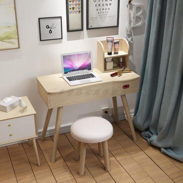 梳妝台 北歐梳妝台臥室現代簡約小戶型經濟型多功能翻蓋ins風網紅化妝桌T