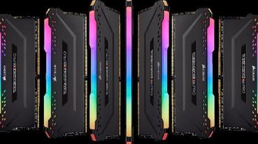 Corsair 也推出假記憶體模組,VENGEANCE RGB PRO Light Enhancement Kit 要價美金 39.99 元