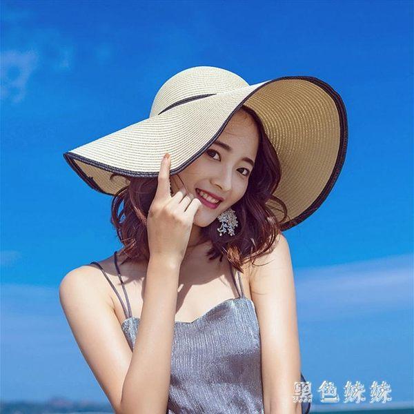 帽子女夏季防曬遮陽帽可折疊草帽出游大檐帽度假漁夫帽海邊沙灘帽