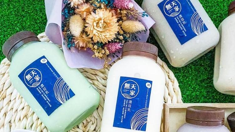濃醇的豆乳搭配著可麗露-讓你心裡想瘦,嘴裡享受
