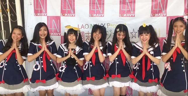 """""""LAO NAVY"""" กลุ่มไอดอลหญิงจากประเทศลาว ขึ้นเวทีแสดงในญี่ปุ่นเป็นครั้งแรกที่จังหวัดคุมาโมโต้"""