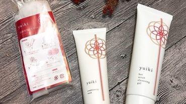 [保養] 日本yuiki 溫感去角質卸妝凝膠+深層調理洗面乳 添加酒粕成分 清潔出最完美水煮蛋肌膚