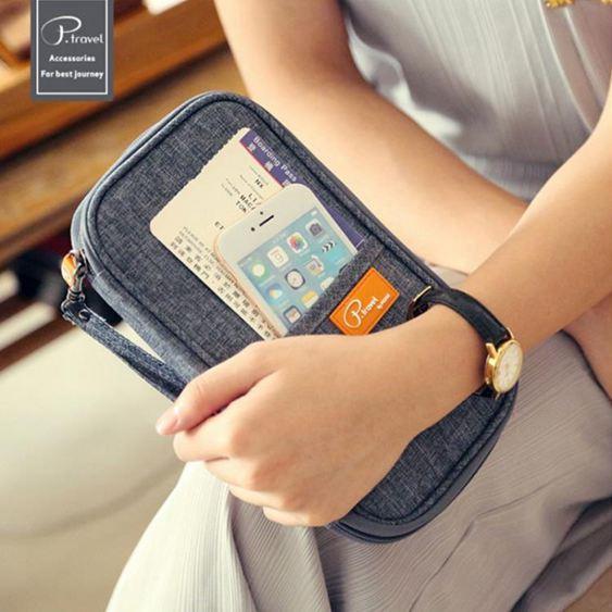 旅行護照包機票護照夾多功能證件包袋旅游護照保護套防水男女韓國 美芭