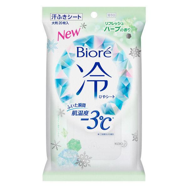 日本花王 Bioré -3度瞬間降溫冰涼濕紙巾 冰爽清新草本 (20枚入)