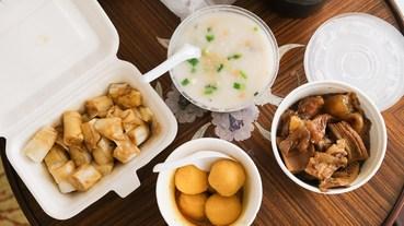澳門宵夜 | 蓮姐粥品 牛雜、腸粉、豬骨粥、魚蛋 / 在地美食小吃