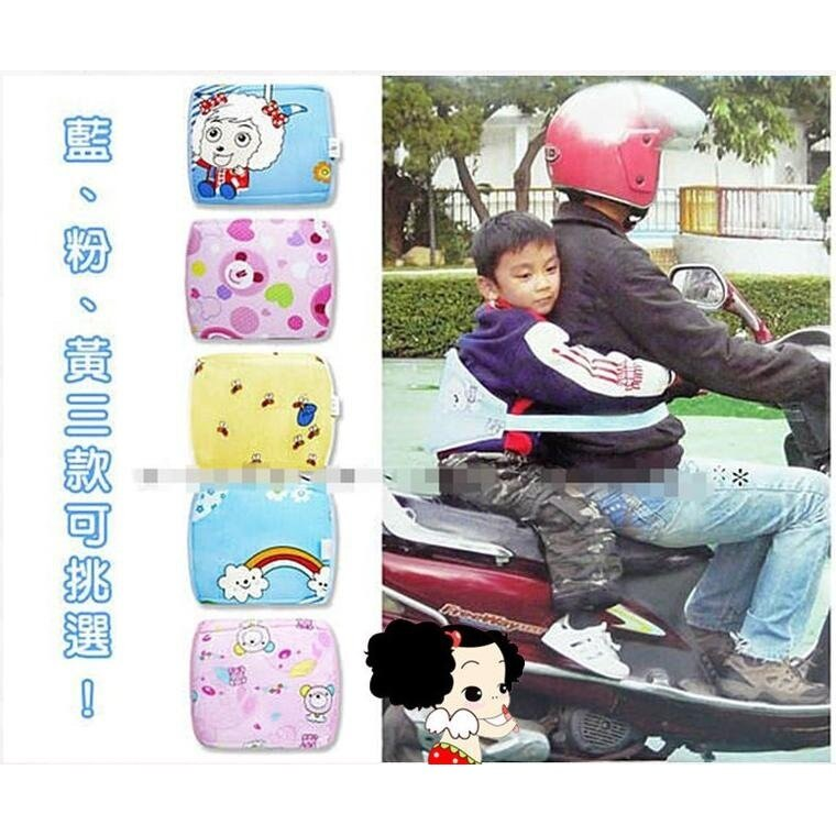 寶貝屋 摩托車兒童機車安全帶 電動車 腳踏車 安全帶 揹帶 背帶 餐椅帶 胸前 背後 棉墊摩托車安全帶 固定帶/加長版