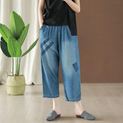 天絲牛仔褲 鬆緊腰哈倫褲 九分牛仔褲-夢想家-0523