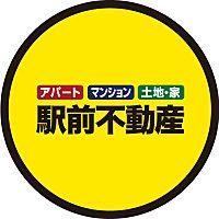 株式会社駅前不動産 柳川店
