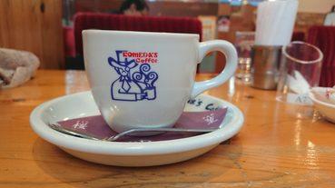 想省錢又想喝下午茶?日本連鎖咖啡廳6間評比精選!逛街逛累也要放鬆享受高CP美食!