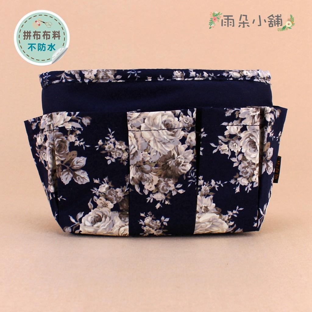 收納袋 包包 防水包 M210/014 布面小收納袋/深藍玫瑰花束13257 funbaobao
