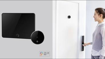 小米有品小白智能貓眼 M1 推出,支援 AI 人臉辨識、5吋觸控螢幕、1080P畫質
