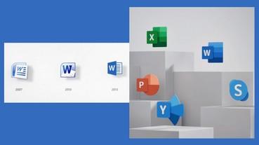 迎接 Microsoft 微軟新世代!睽違 5 年更新 Office 365 軟體 Logo 宣示微軟的「雲端力」!