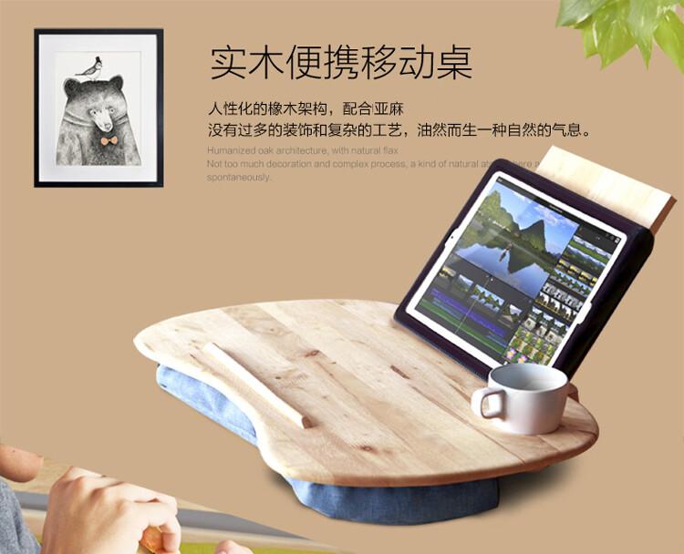 是否可折疊:是 是否帶側桌:是 面板材質:實木 品牌:Heywood 顏色分類:原木色平板電腦桌