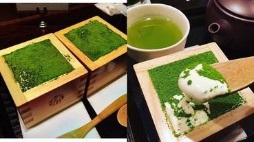 日本網路當紅「抹茶提拉米蘇」 超美甜點引起話題!