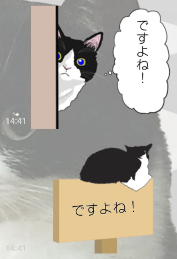 Screenshot_2019-10-15-14-43-51-1.png