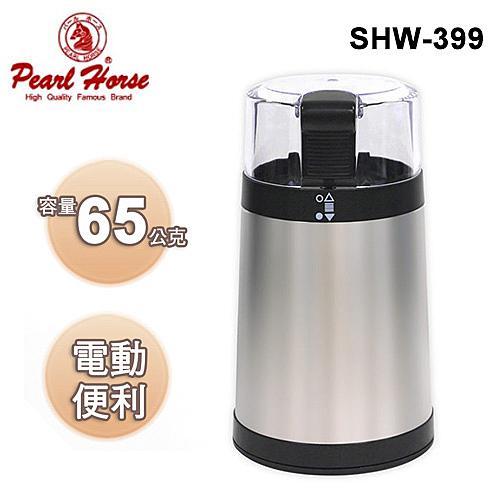 ‧輕巧迷你型電動磨豆機n‧攜帶方便隨時能使用n‧本產品限磨咖啡豆