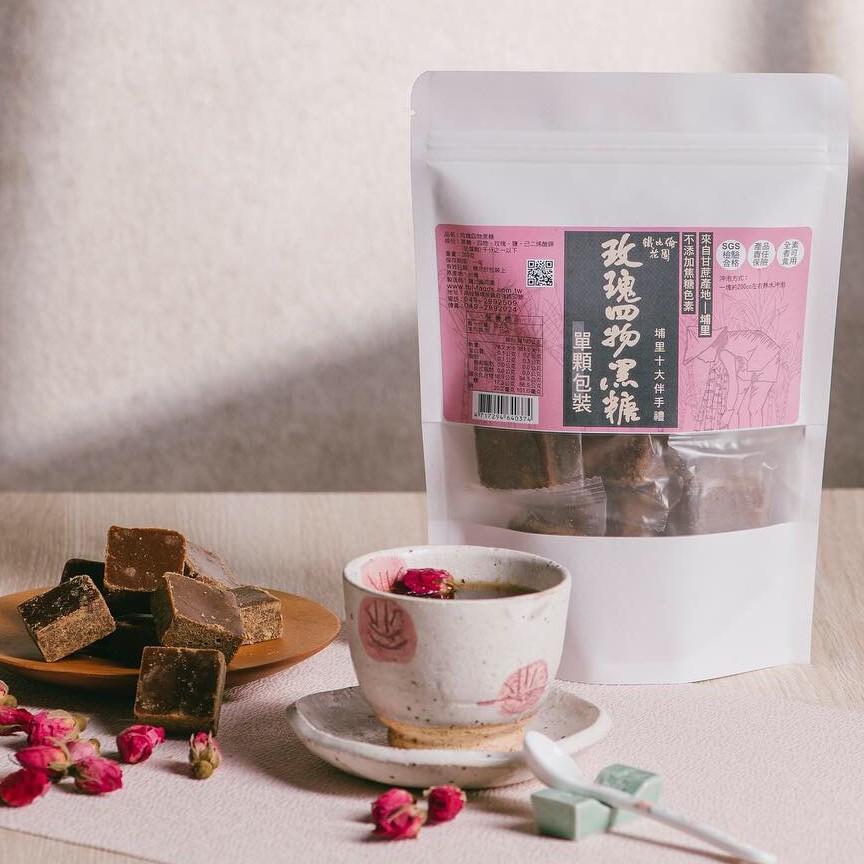 玫瑰四物黑糖 單顆包裝【鐵比倫花園】