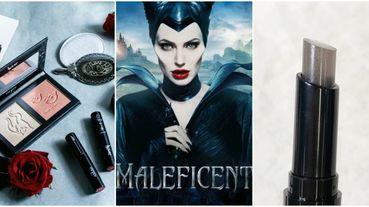 FreshO2攜手迪士尼推出《黑魔女》限量彩妝系列!暗黑風的包裝本尊實在太美,這支灰色護唇膏鑲入金蔥好迷幻