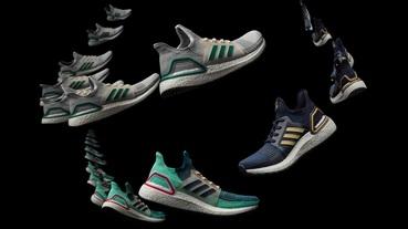 新聞分享 / 頂級支線參戰 adidas Consortium Ultraboost 19 三色各有主題