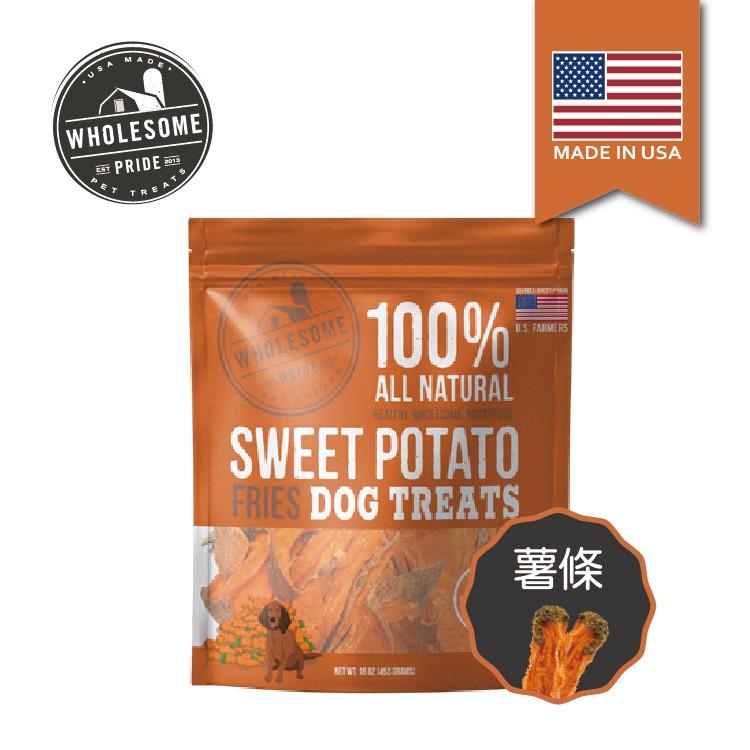 【Wholesome Pride】美國進口 高纖甜薯條(高纖蔬果/無穀)