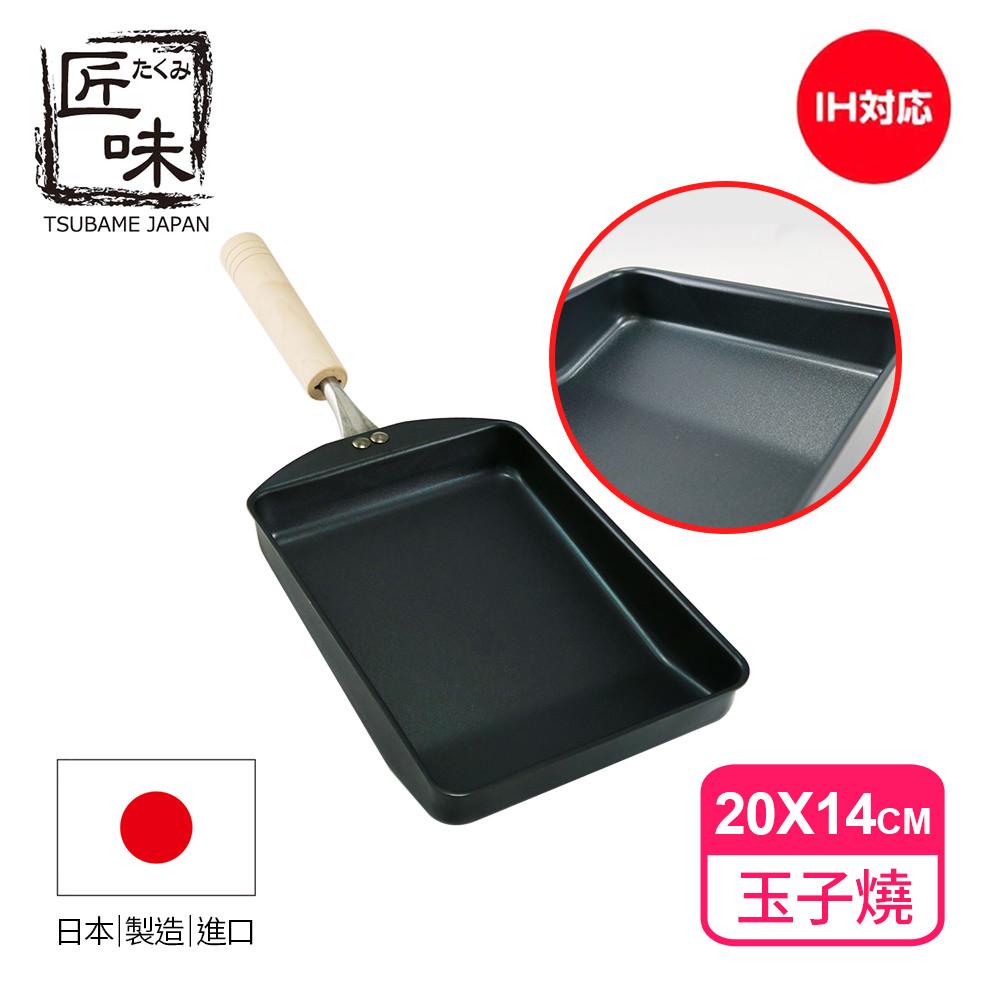 【杉山金屬】《匠味》鑄鐵輕量級玉子燒煎鍋/日本製