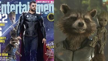 〔復仇者聯盟〕《復仇者聯盟 3 》格魯特對火箭浣熊說的最後一句「I am Groot」原來是這個意思,超感人!