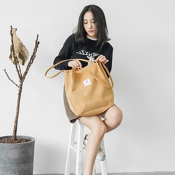 帆布包包女單肩韓版文藝小清新大容量手提購物袋