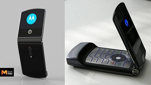 Motorola RAZR เตรียมคืนชีพในแบบสมาร์ทโฟนจอพับ ในราคาเกือบครึ่งแสน!!
