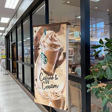 スターバックスコーヒー 木場イトーヨーカドー店のundefinedに実際訪問訪問したユーザーunknownさんが新しく投稿した新着口コミの写真