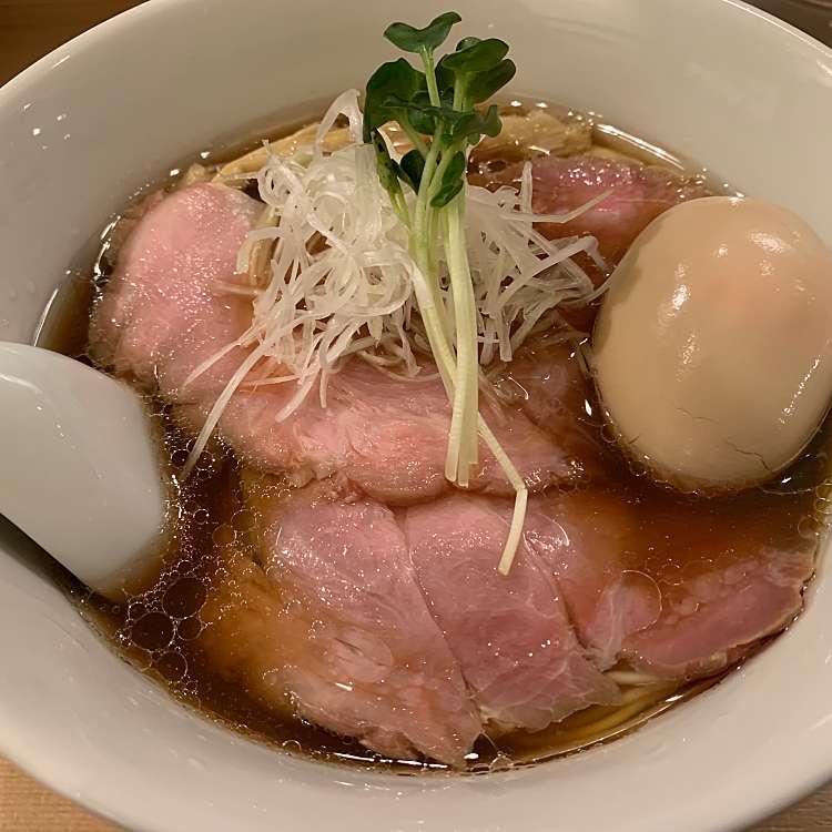 新宿区周辺で多くのユーザーに人気が高い醤油ラーメン中華そば 流川の特製醤油中華そばの写真
