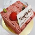 ケーキ - 実際訪問したユーザーが直接撮影して投稿した西新宿チョコレートヴィタメール 新宿小田急店の写真のメニュー情報