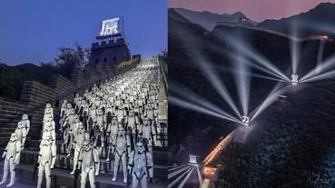 《星際大戰:原力覺醒》超強宣傳 500 名白兵登上中國長城!