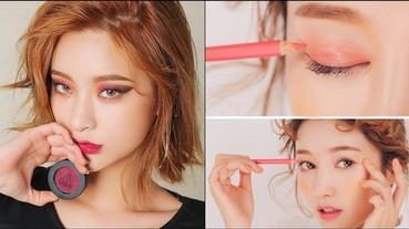 挑選眼影的學問:教你根據自己的膚色,挑選最適合的桃色眼影!