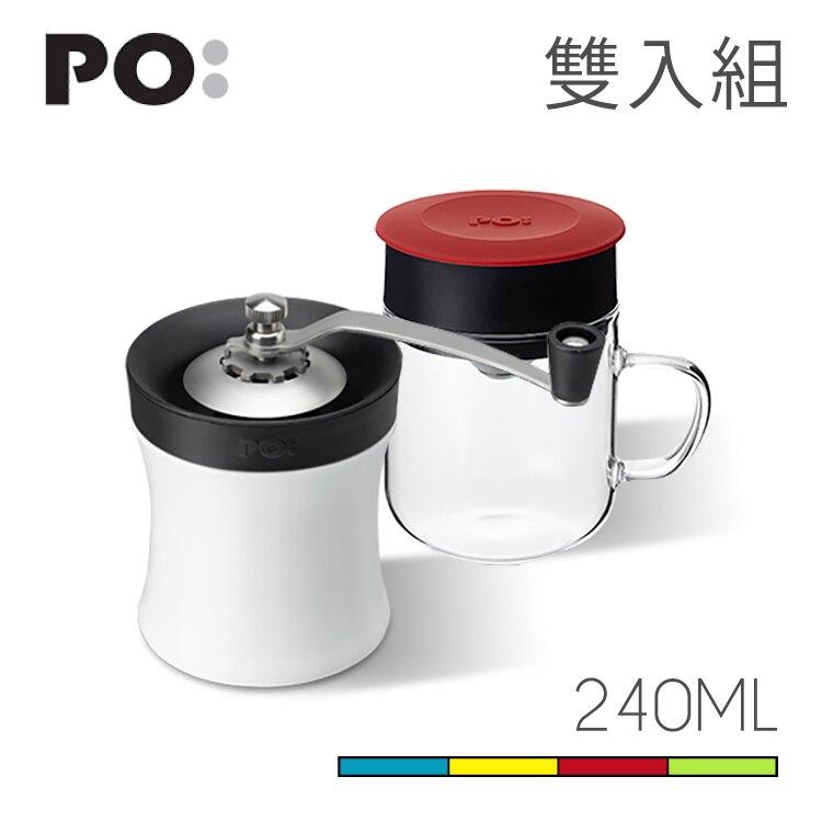 【PO:Selected】丹麥DIY手沖咖啡二件組(手動式研磨器/咖啡玻璃杯240ml)