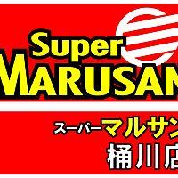 マルサン桶川店