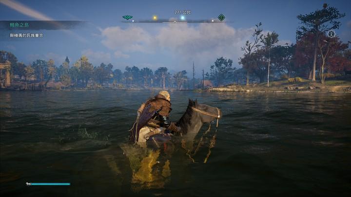 部落內有馬廄之後,便可訓練馬匹學習游泳渡河。