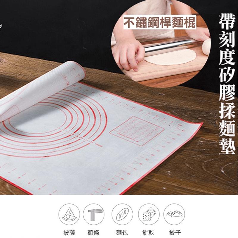 烘焙好幫手!帶刻度矽膠揉麵墊,可牢固貼附於桌面上,揉麵、擀麵時,徹底解決亂動的問題,讓你做出完美成品!貼心刻度尺設計,方便操作,麵團大小更均勻。承受溫度-40度至230度,可直接放入烤箱中使用。一墊多