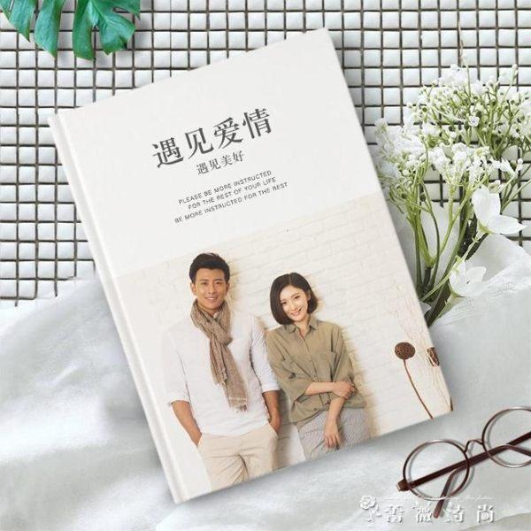 照片書定制 紀念冊做相冊制作雜志個人寫真印書籍diy情侶禮物畢業 520禮物