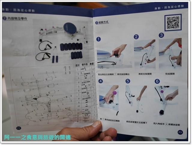 人魚線馬甲線愛享客Chanson強生青花魚二代全能健身器image002